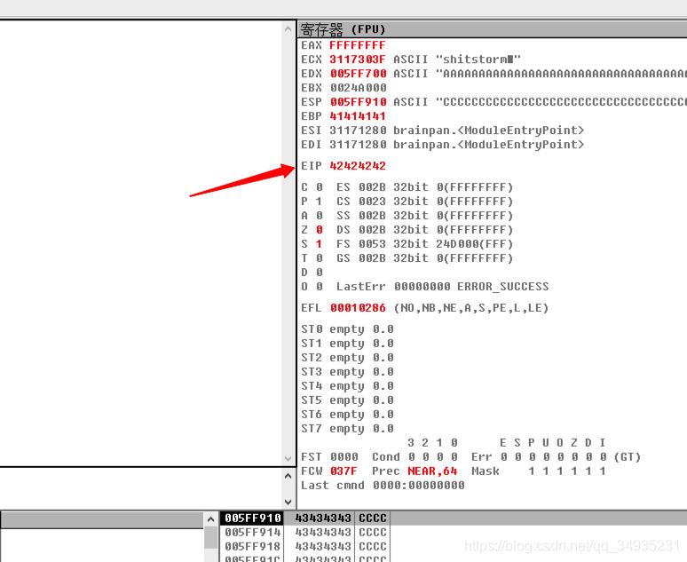 OSCP Brainpan 靶机渗透