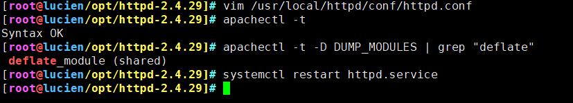 Apache网页与安全优化
