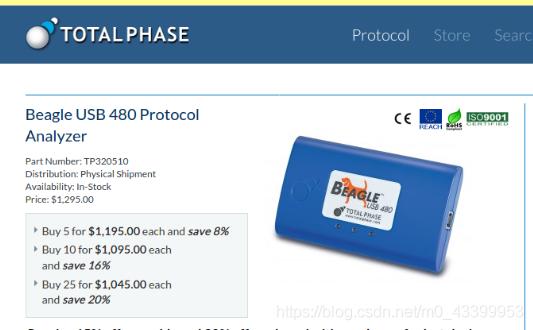 官网售卖的Beagle USB480ProtocolAnalyzer