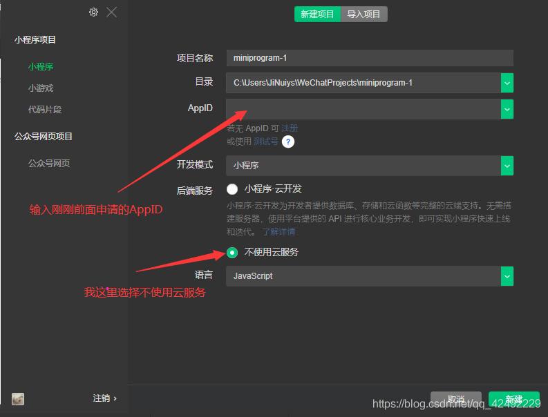 [外链图片转存失败,源站可能有防盗在这里插入!链机制,建描述]议将图片上https://传(imblogcqnimg.cn/202zIdW10327110544600.png?x-oss-process=image/watermark,type_ZmFuZ3poZW5naGVpdGk,shad0,text_aHR0cHMoLy9ibG9nLmNzZG6ubmV0L8FxXzQyNDkyMjI4,size_13,color_FFFFFF,t_70756)(n)]