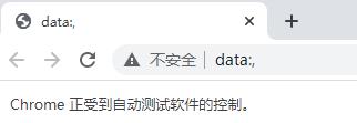 20210328073627689 - Python Flask定时调度疫情大数据爬取全栈项目实战使用-15爬取热搜数据