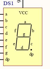 共阳极数码管