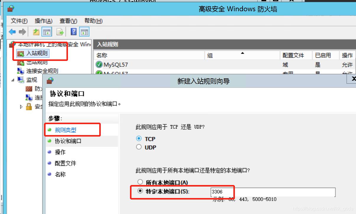 windows安装mysql