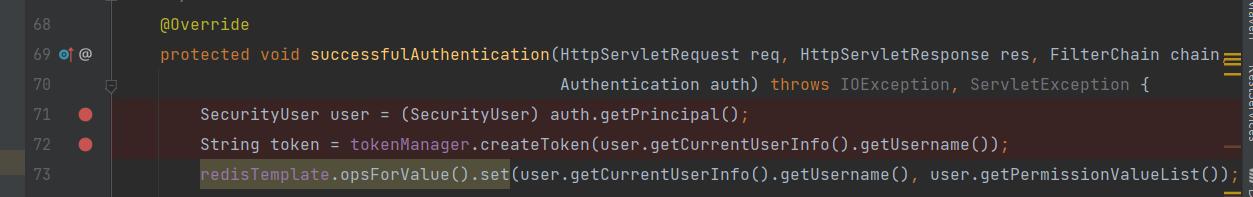 这里是为了检查token是否设置成功