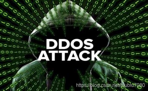 防御DDoS五大法则教你如何规避DDoS带来的危害