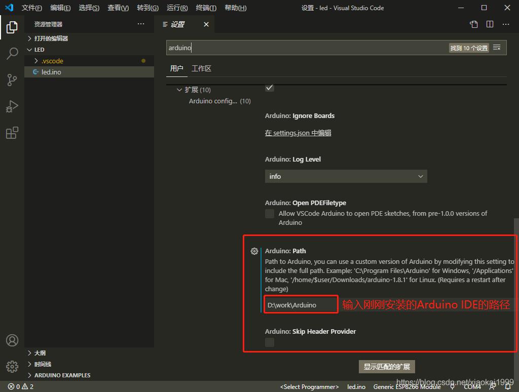 [外链图片转存失败,源站可能有防盗链机制,建议将图片保存下来直接上传(img-WLMjqolX-1617332476773)(9.png)]