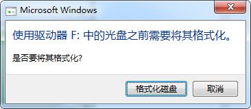FAT32转NTFS