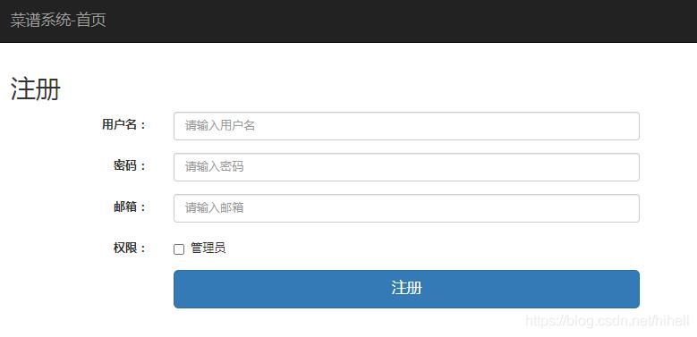 简简单单实现 Python Web 的登录注册页面,还包含一半逻辑。