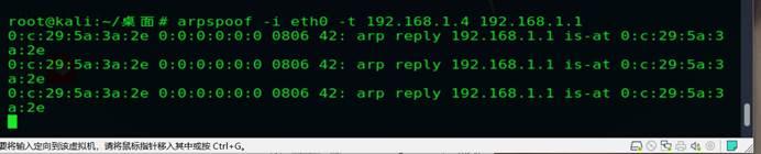 选择想攻击的IP