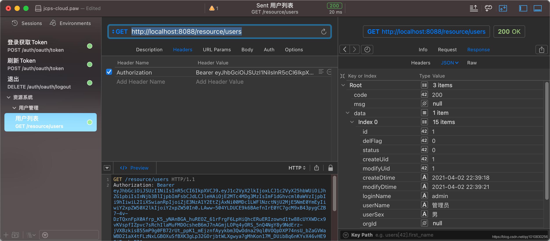 微服务认证鉴权gateway+oauth2+security+jwt