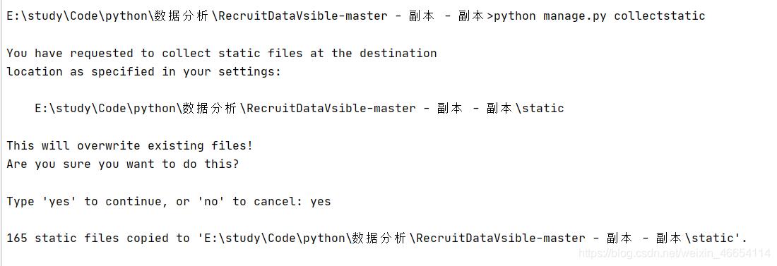 阿里云服务器使用宝塔面板部署django项目——nginx1.18+uwsgi+python3.8.5+django3.1.4+mysql5.6.5
