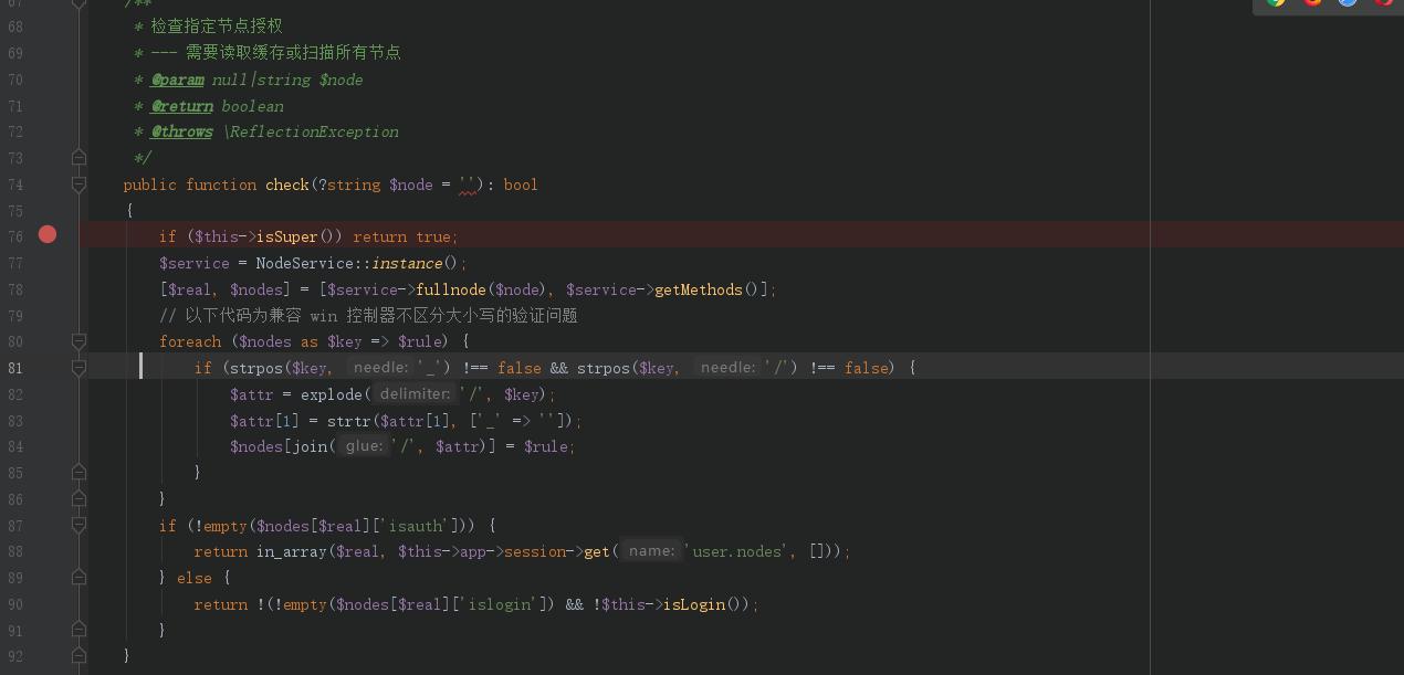 ThinkAdmin代码审计