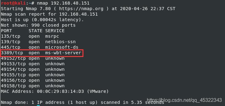 nmap扫描开放端口