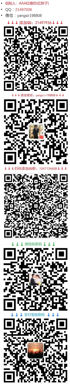 watermark,type_ZmFuZ3poZW5naGVpdGk,shadow_10,text_aHR0cHM6Ly9ibG9nLmNzZG4ubmV0L3FxMjE0OTc5MzY=,size_16,color_FFFFFF,t_70