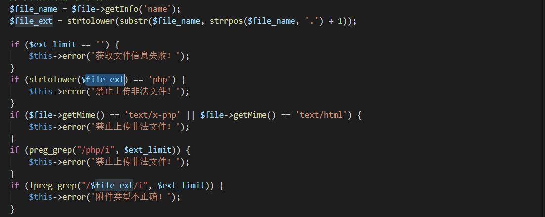 DolpinPHP代码审计