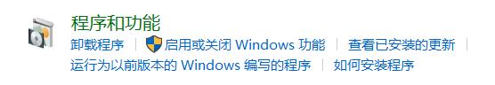这是Windows10的界面