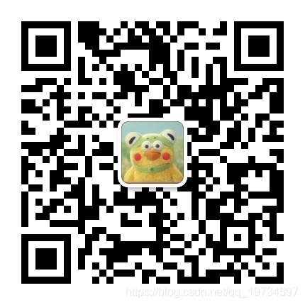 watermark,type_ZmFuZ3poZW5naGVpdGk,shadow_10,text_aHR0cHM6Ly9ibG9nLmNzZG4ubmV0L3FxXzE5NzM0NTk3,size_16,color_FFFFFF,t_70