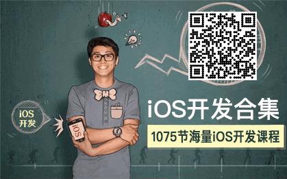 iOS开发+SwiftUI互动教程