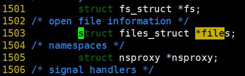 文件描述符与文件流指针以及重定向