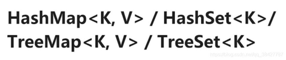 Java集合类型【学习笔记】
