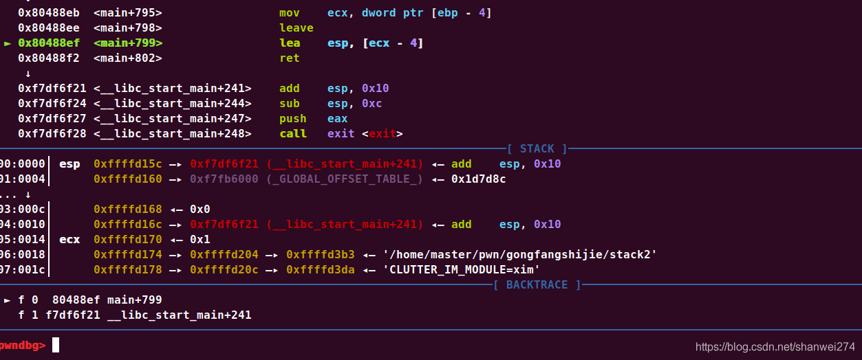 Stack2 攻防世界题目分析