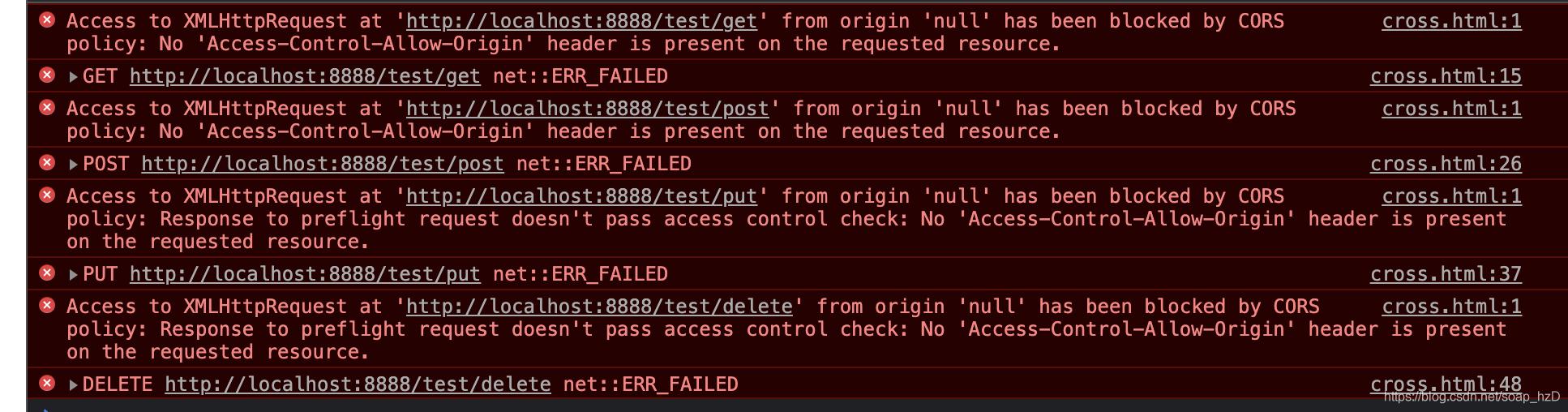 跨域问题触发时浏览器控制台的报错信息