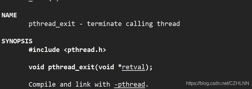 Linux 中的多线程