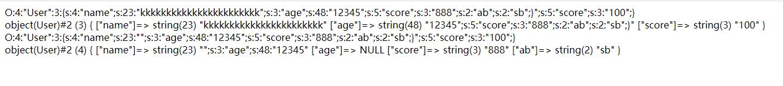 php反序列化字符串逃逸