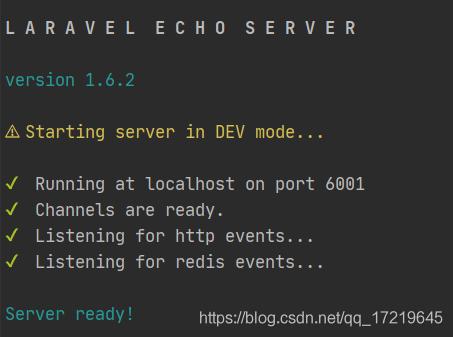 laravel-echo-server启动
