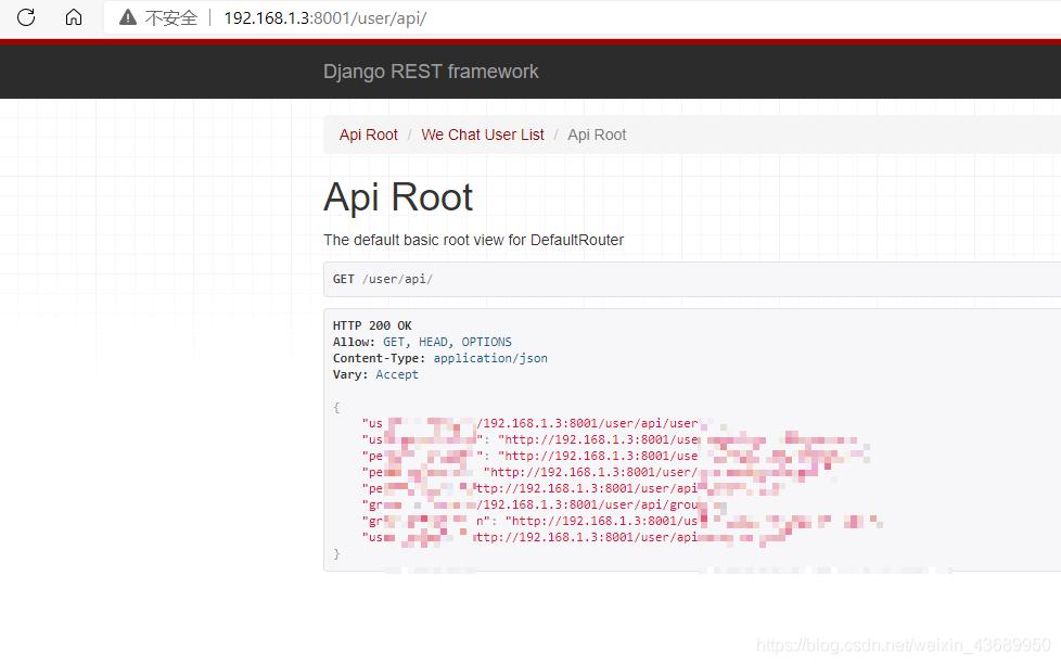 单独应用的API