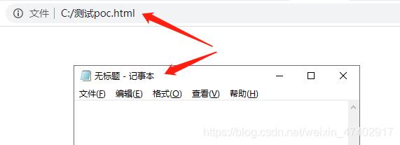 漏洞复现——Chrome 浏览器的 0day 远程代码执行漏洞