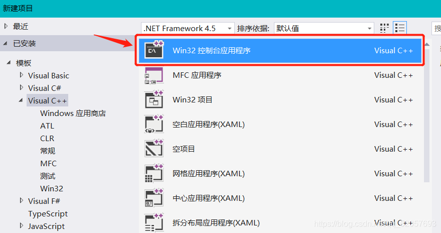 VS使用scanf报错解决方法error C4996: 'scanf': This function or variable may be unsafe.…