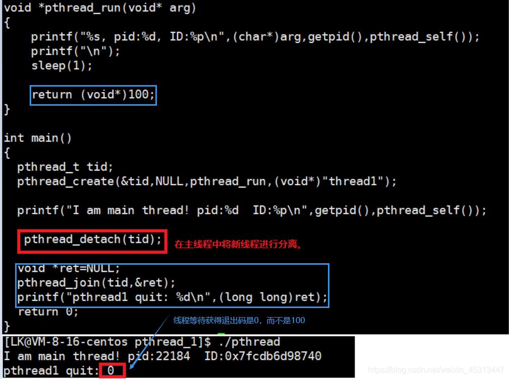 Linux_深究多线程_(线程等待,线程终止,线程分离,线程互斥,可重入,线程安全)