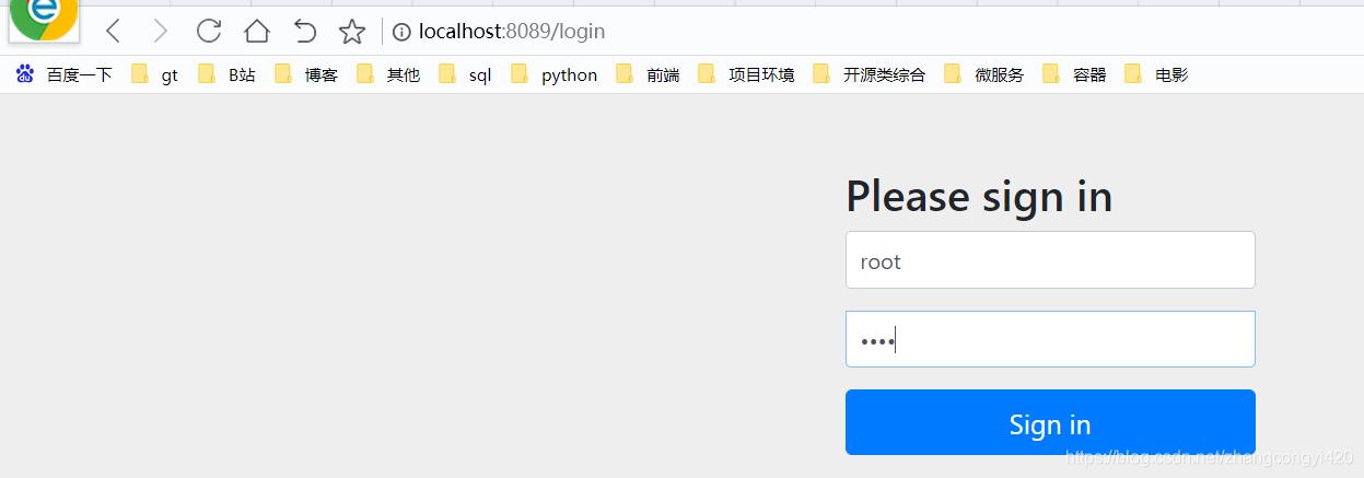 java解决限制访问指定url