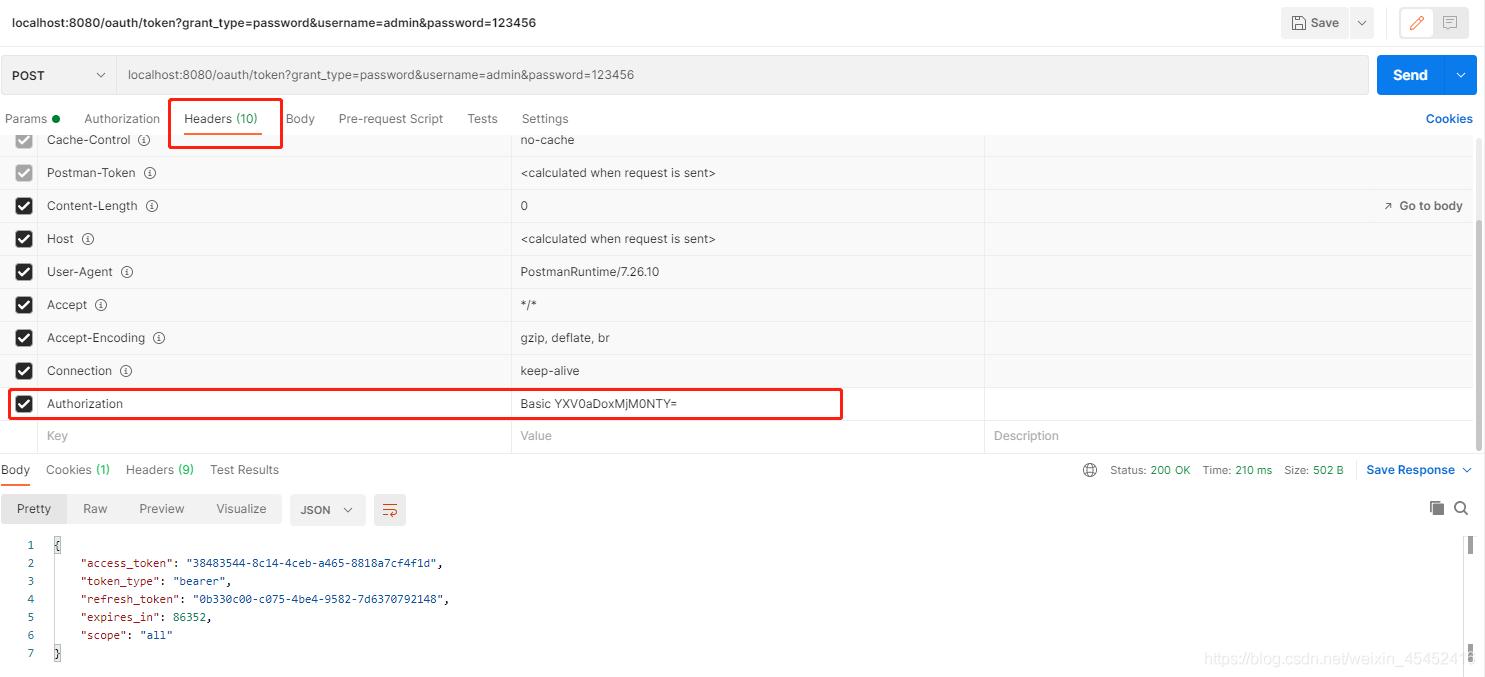 Spring OAuth2--密码模式 实战