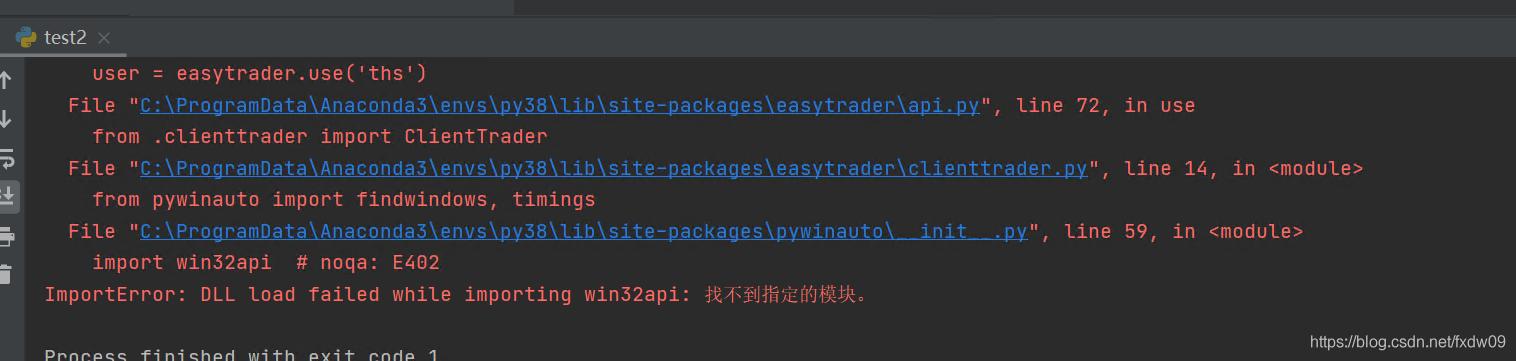 系统安装了pip install win32api,但是还是一直在如上提示,通过检索,需要导入pywintypes,之后问题解决,我的环境是python38