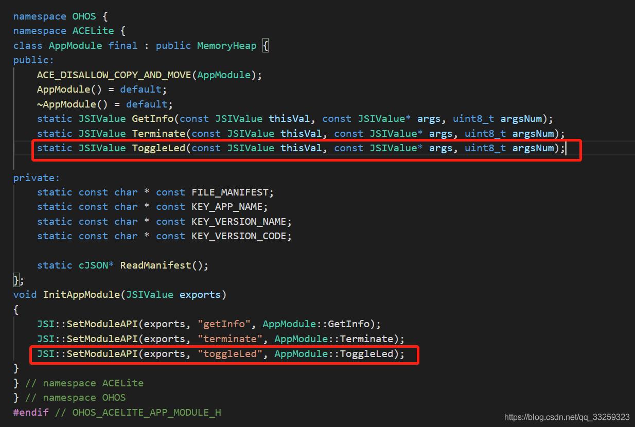 鸿蒙ACE框架-使用JS调用C++(1)