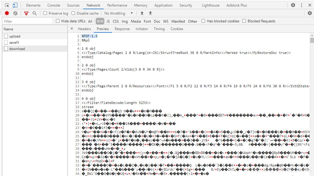 pdf文件流