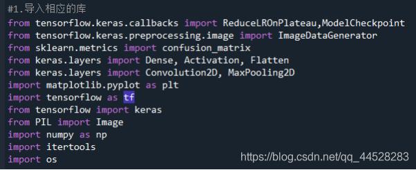 [外链图片转存失败,源站可能有防盗链机制,建议将图片保存下来直接上传(img-ueRcT56l-1619615945767)(file:///C:\Users\User\AppData\Local\Temp\ksohtml3092\wps5.jpg)]