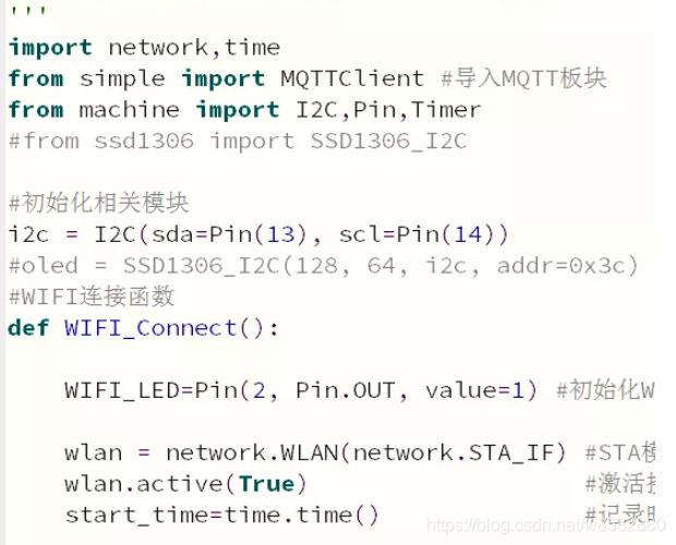 micropython 连接wifi