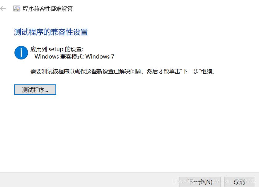 SQL Server 2012 安装过程中出现:试图执行未经授权的操作..