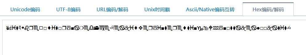 蓝帽杯2021初赛 writeup+赛后复现(misc123+pwn2+web1)