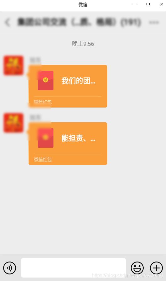 首发! 统信UOS 家庭版内测