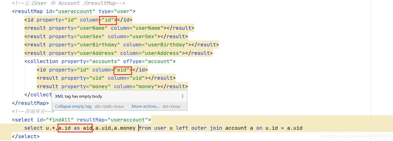 因为user 表中和account 表中有相同的字段名 id ,不改的话容易混淆