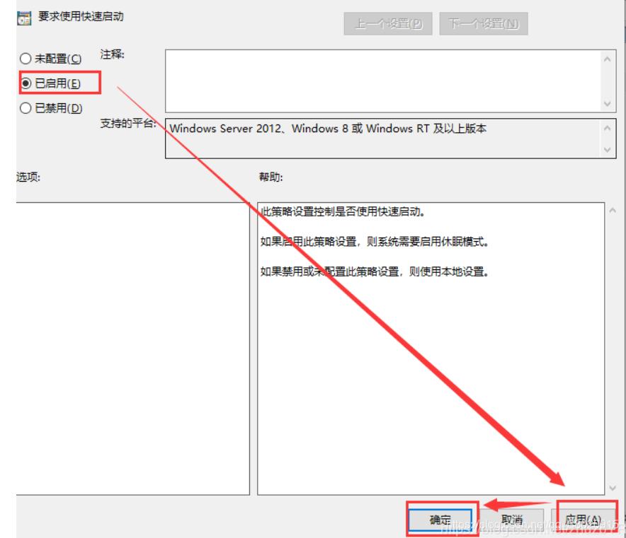 提升你的Windows10使用体验
