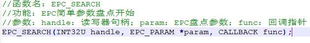 EPC_SEARCH(INT32U handle, EPC_INV_PARAM_SIMPLE *param, RFID_PACKET_CALLBACK_FUNCTION func)