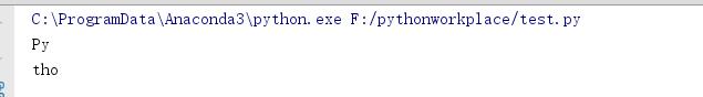 Python字符串总结大全