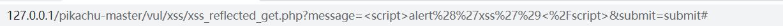 pikachu漏洞练习平台之xss(持续更新中)