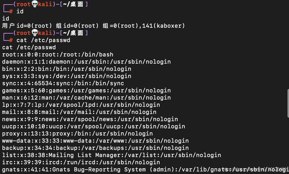 Openssl流量加密
