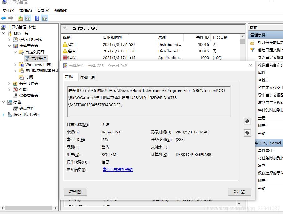 [外链图片转存失败,源站可能有防盗链机制,建议将图片保存下来直接上传(img-2CCLoUCi-1620111630025)(C:\Users\Uuuu\AppData\Roaming\Typora\typora-user-images\image-20210503172545390.png)]